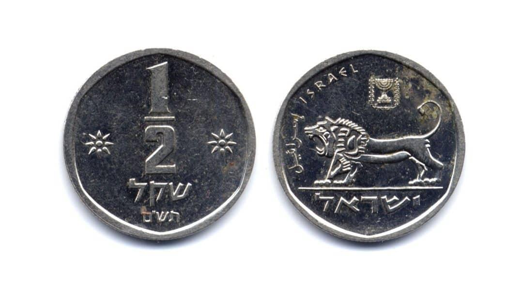 IMAGINAȚI-VĂ O COMUNITATE (Ki Tisa 5762)