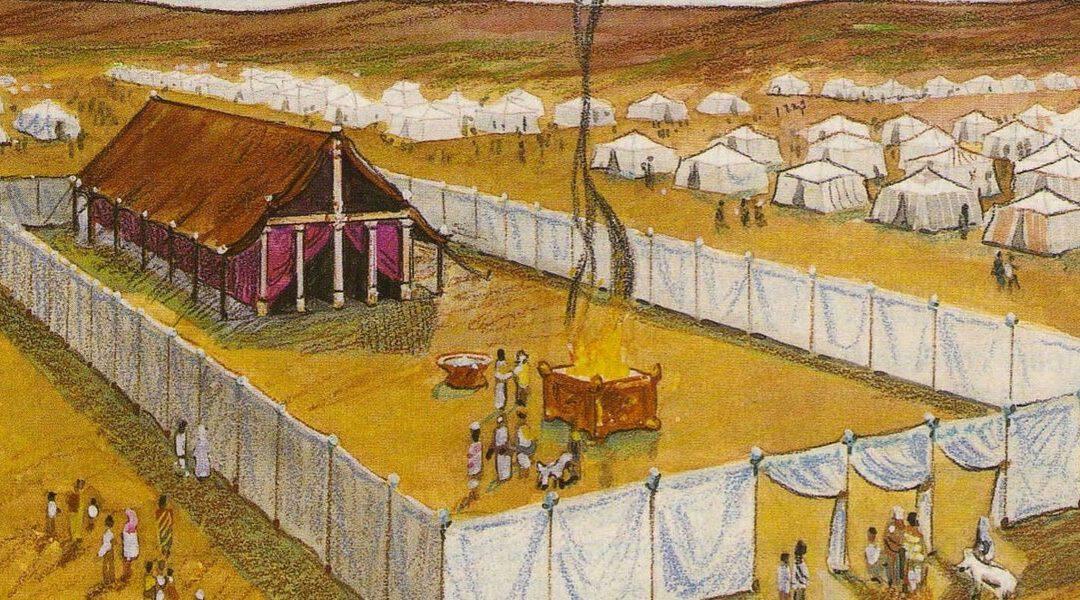CORTUL ÎNTÂLNIRII (Korah 5767)