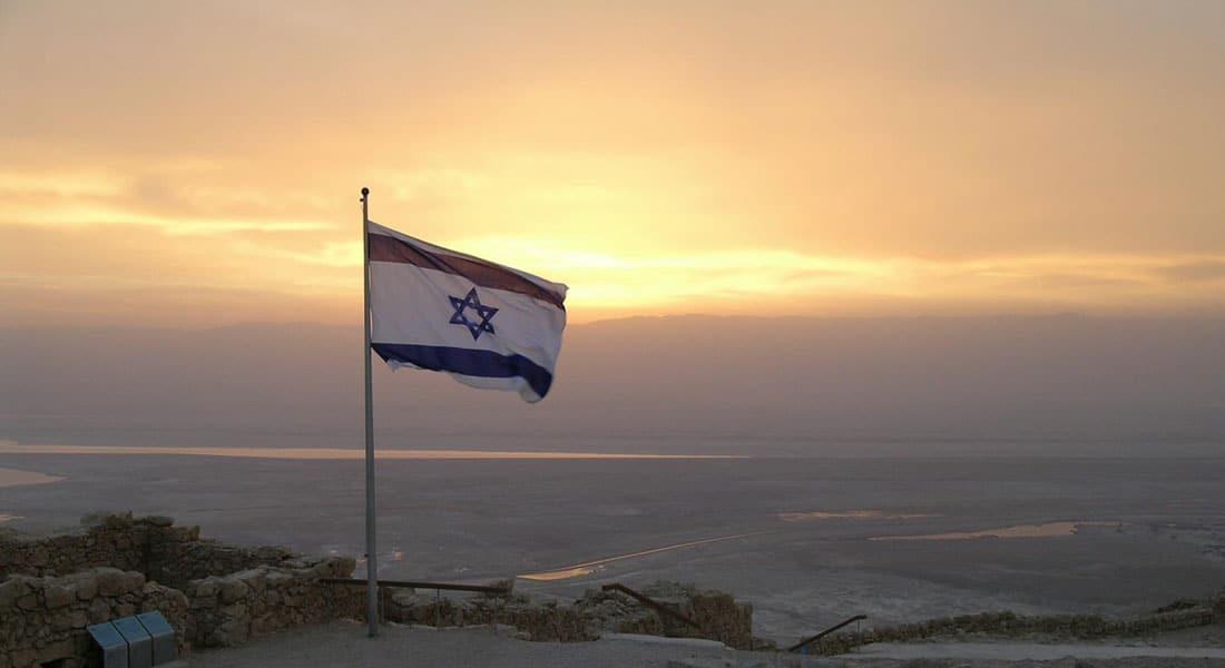 LEGĂTURA CU STATUL ISRAEL (Matot-Masei 5767)