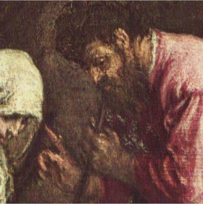 IEHUDA ŞI TAMAR (Vaieşev 5775)