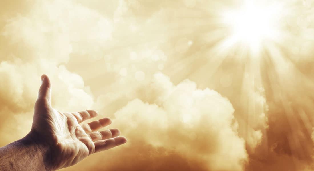 DUMNEZEUL CUI? (Șmone Esre #3)