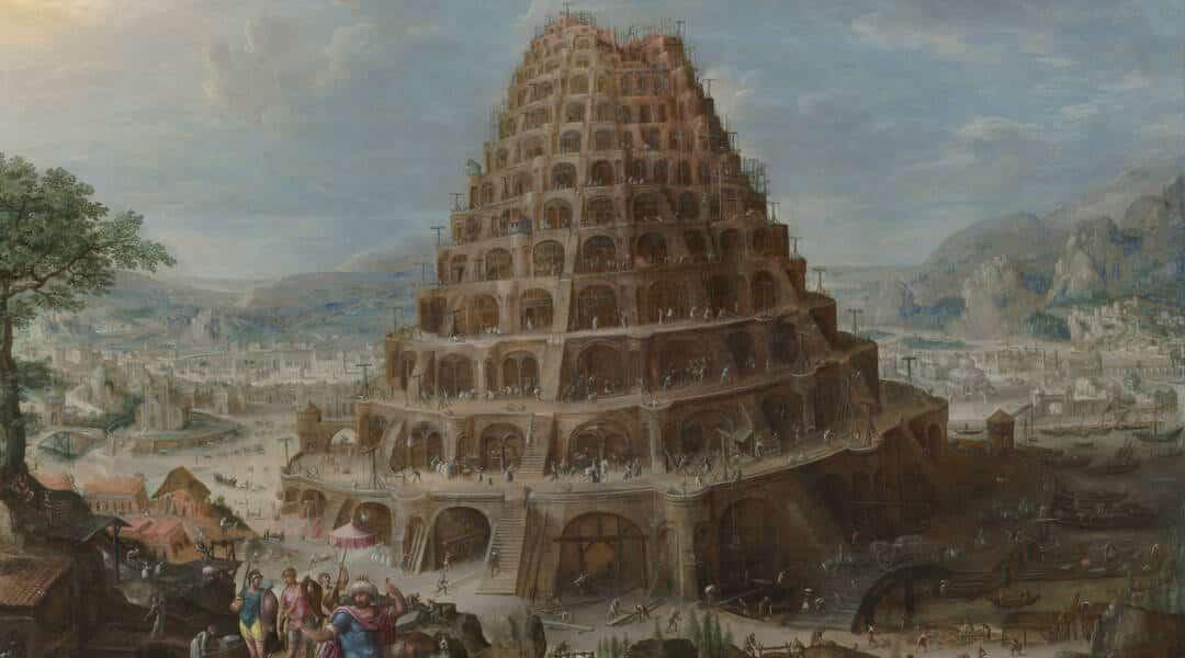 ÎNTRE PĂMÂNT ȘI CER (Noah 5778)