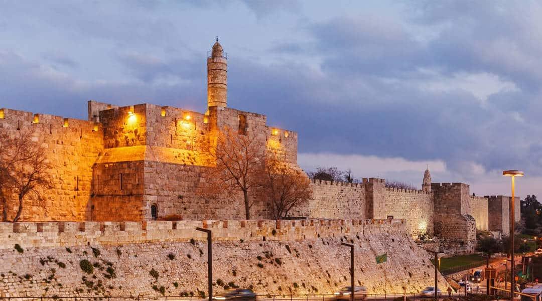 IERUSALIM (Șmone Esre #20)