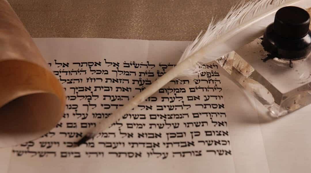 GRAMATICĂ BIBLICĂ (Leh Leha 5779)